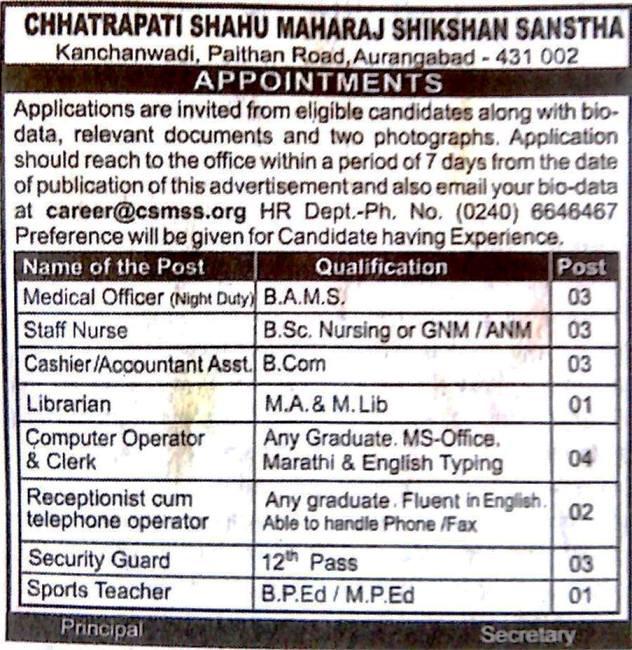 jobs for bams