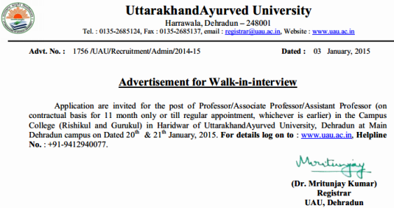 Jobs Opportunities in Ayurveda January 2015,Ayurveda jobs January