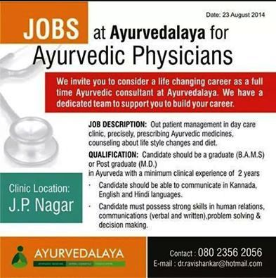 Jobs Opportunities in Ayurveda August 2014,Ayurveda jobs
